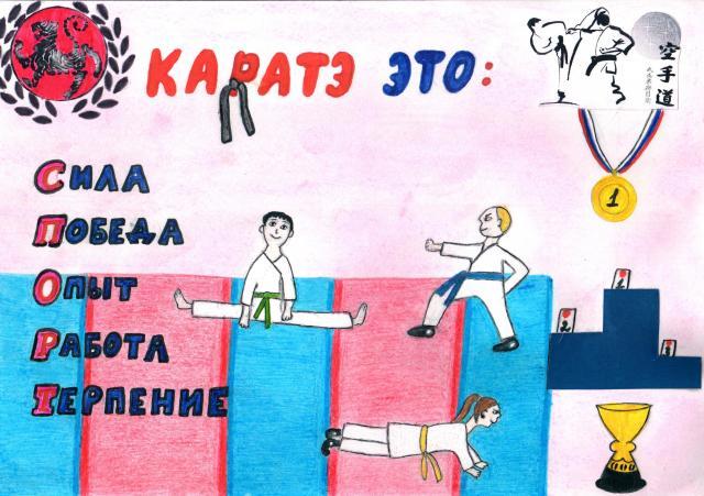 Макарова Виктория 8 лет. Тренер - Сигниенков С.И.