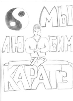 Мамонов Сергей 12 лет и мама Яна.  Тренер Сигниенков С.И.