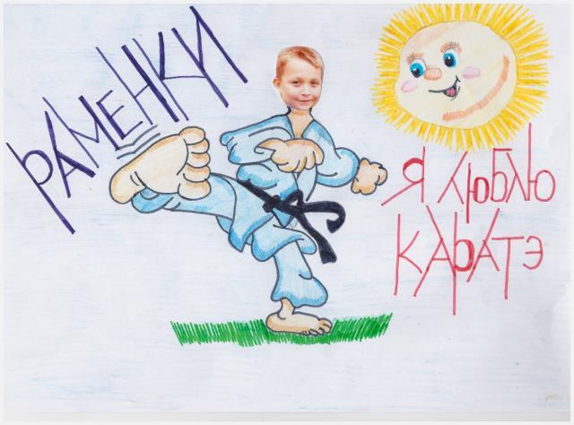 Давкин Сергей 8 лет тренер Манович У.В.